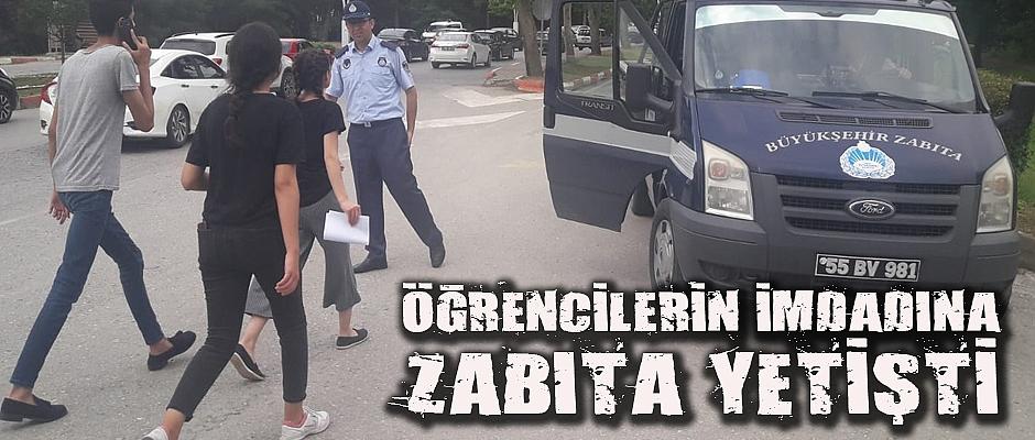 Samsun'da YKS heyecanı