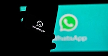 WhatsApp'dan yeni açıklama
